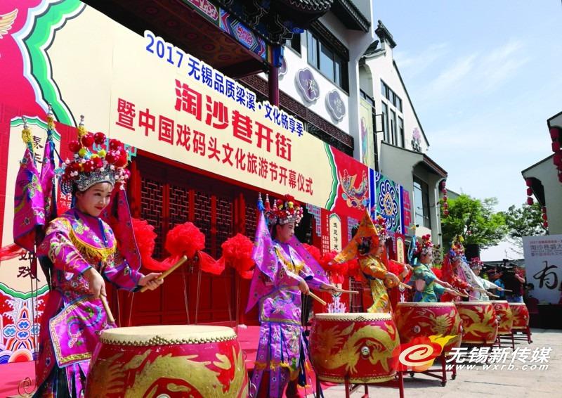 中国戏码头落户锡城淘沙巷