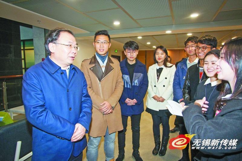 省委宣讲团在江南大学宣讲十九大精神